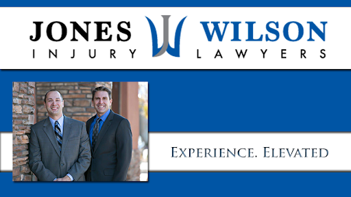 Personal Injury Attorney «Jones Wilson LLP», reviews and photos