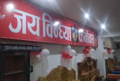 Jai vindhya FurnituresMirzapur