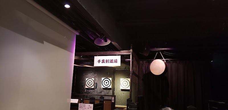 RAN Theatre Kyoto