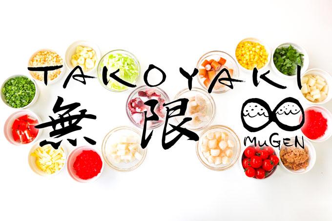 たこ焼き教室『無限』TAKOYAKI Cooking class