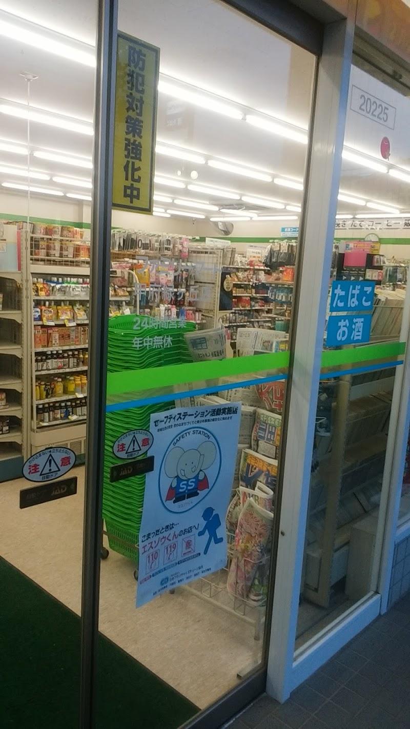 ファミリーマート 甲府緑ヶ丘店