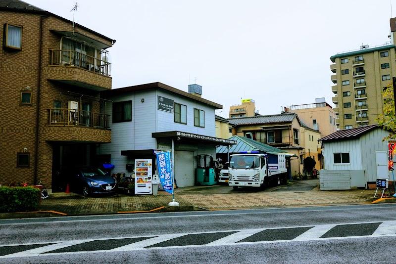株式会社ARAIYA 洗い屋 平井店