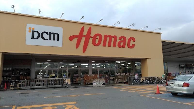 DCMホーマック 春光店 (北海道旭川市花咲町 ホームセンター / ホームセンター) - グルコミ
