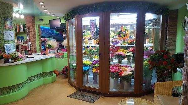 Капсуле, цветочный магазин долина цветов