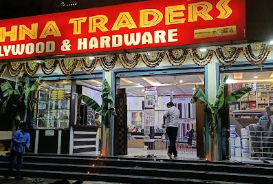 Krishna TradersNizamabad