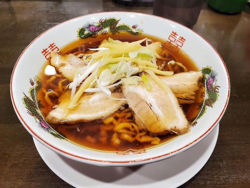 自家製麺 中華そば 番家