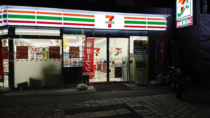 セブン-イレブン 福岡築港本町店