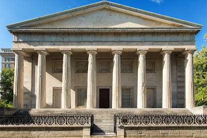 Second Bank of the United States Portrait Gallery