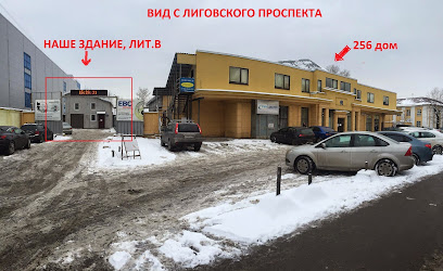 Курьерская служба Курьерская служба Li-Do.ru