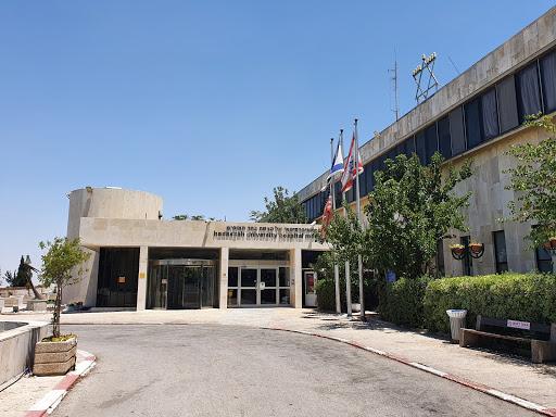 מרכז רפואי הדסה הר הצופים: