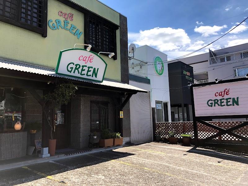 喫茶グリーン