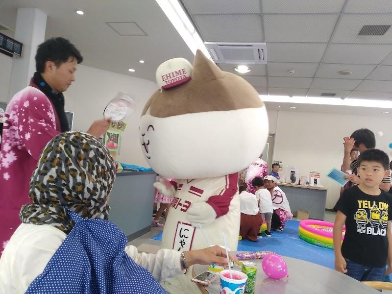 愛媛トヨタ自動車(株) 本社・本店
