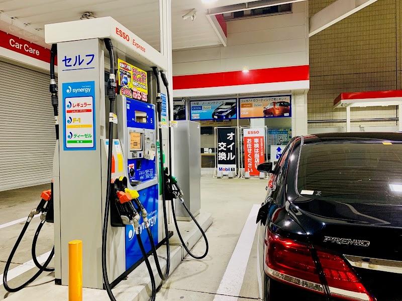 極東油業(株)