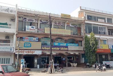 Nakoda Arihant Modular kitchenUdaipur