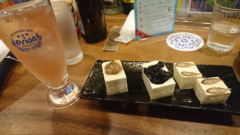 沖縄料理 南の村.小倉