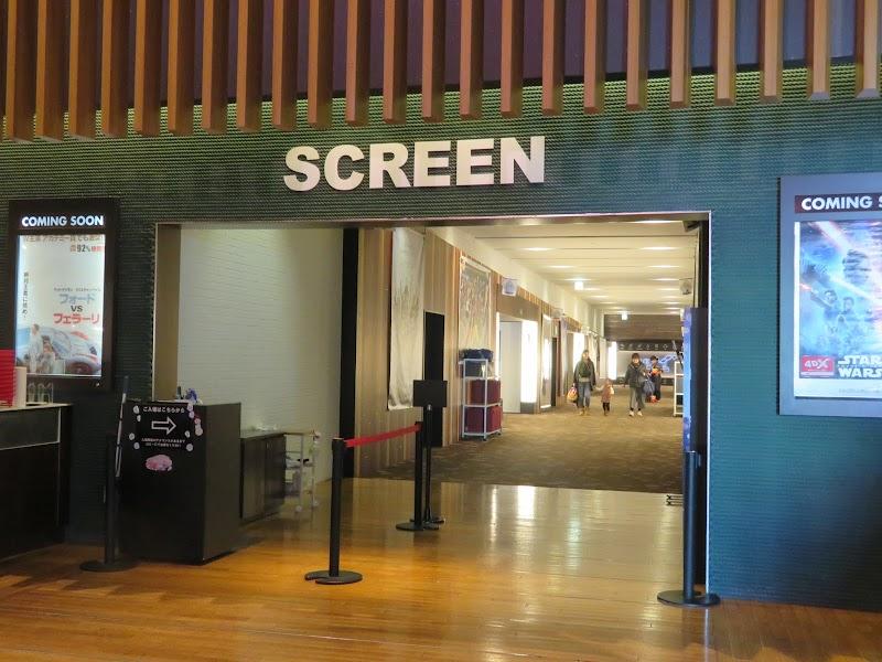 新座 映画 デオシティ 平日500円で遊び放題✨デオシティ新座の「スコナランドキッズパーク」で遊んできました♪
