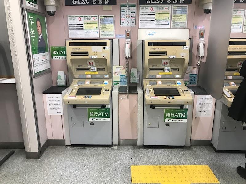 大崎 郵便 局 営業 時間