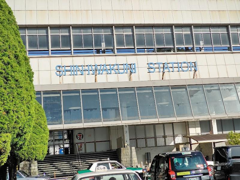 新岩国駅(新幹線・JR西日本)