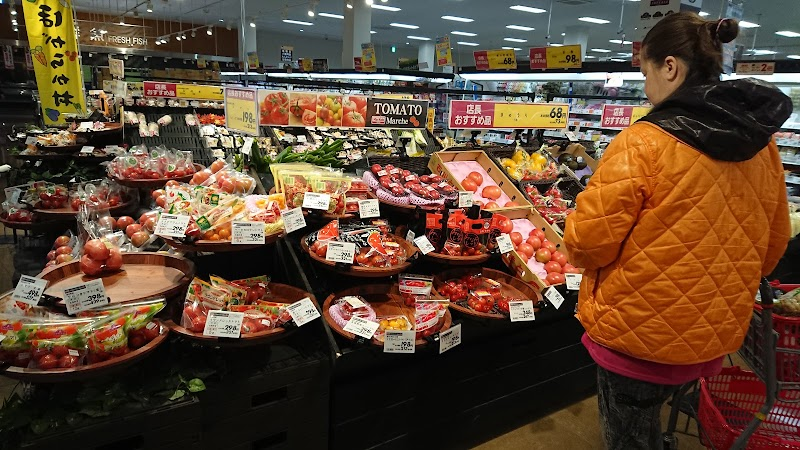 マックスバリュ 増泉店 (石川県金沢市増泉 スーパーマーケット) - グルコミ