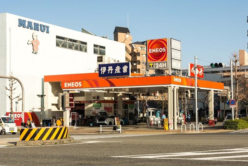ガソリン スタンド 産業 伊丹
