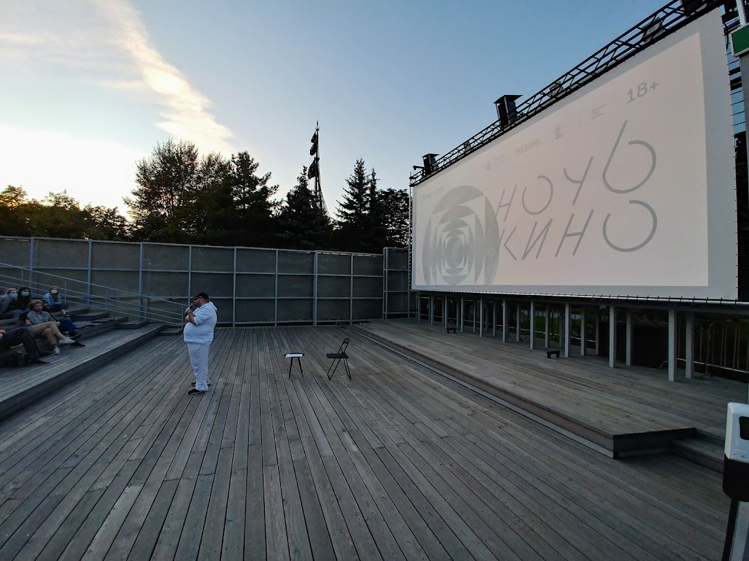 Летний кинотеатр Музеон