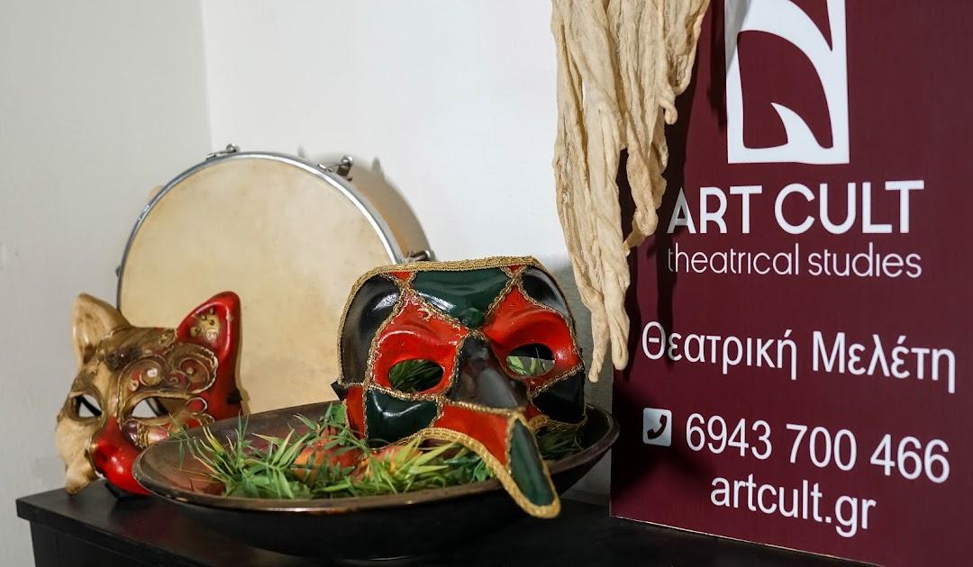 Θεατρικ Εργαστρι ArtCult Αθνα - THEATRE -CINEMA