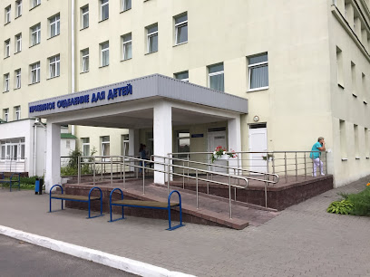 Больница РНПЦ неврологии и нейрохирургии