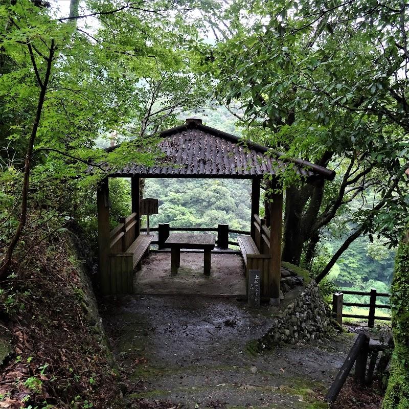 轟の滝展望台