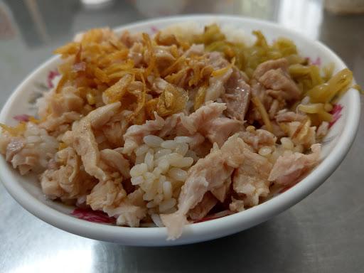 美蘭火雞肉飯