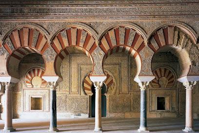 Medina Azahara - Conjunto Arqueológico Madinat al-Zahra