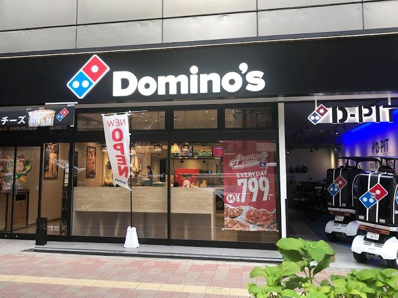 岡山 ドミノピザ