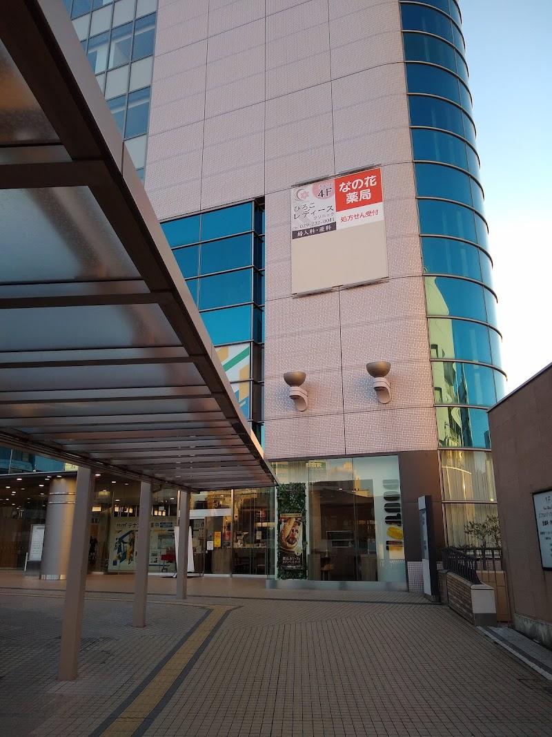 ドトールコーヒーショップ 水戸北口駅前店