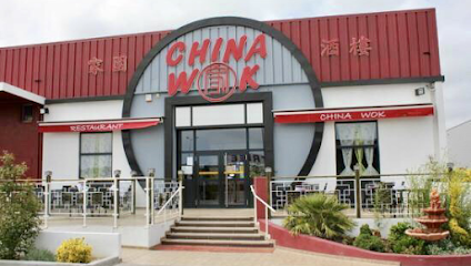 photo du restaurant China Wok