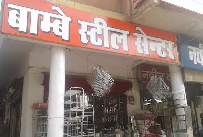 Bombay Steel CenterRewa