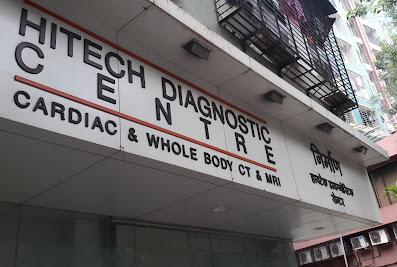 Nirman Hitech Diagnostic Centre-Goraswadi