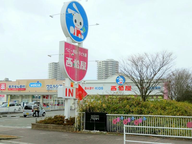 西松屋三田フラワータウン店