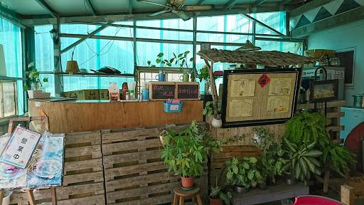 廣江早餐商店