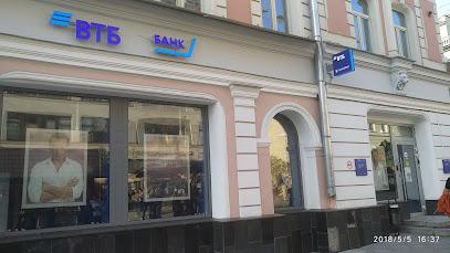 втб банк адреса в москве на карте