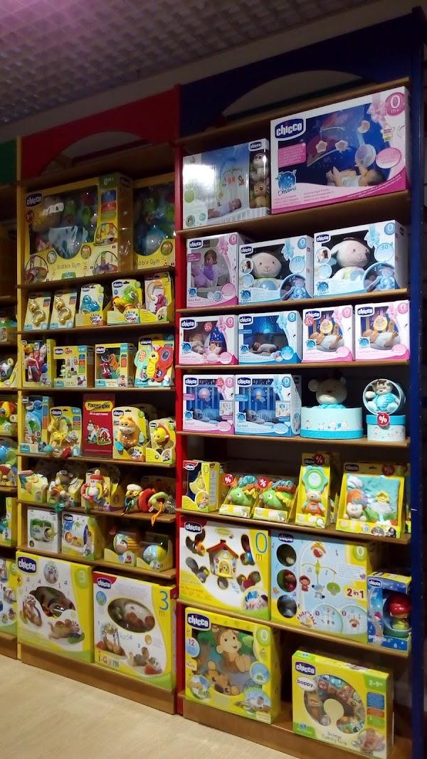 Магазин товаров для новорожденных «Chicco» в городе Ровно 8744f638281d2