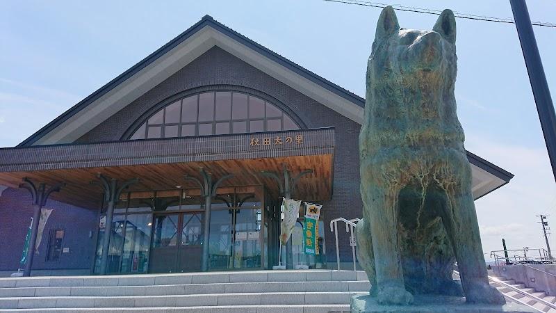 忠犬ハチ公像(大館市)