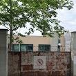 İsov Dinçkök Mesleki ve Teknik Anadolu Lisesi