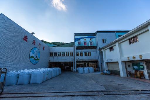 馬祖酒廠東引分廠