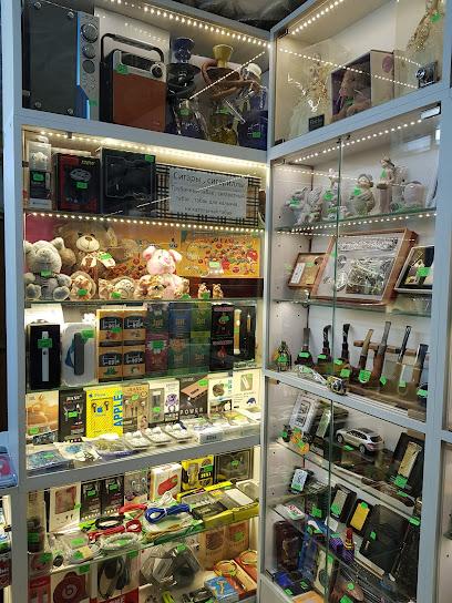 Магазин табачных изделий в туле купить сигареты оптом с завода производителя ротманс