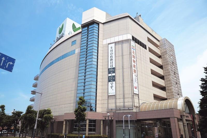 百貨店 八木橋