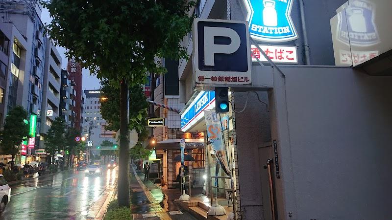 ローソン 新宿下宮比町店