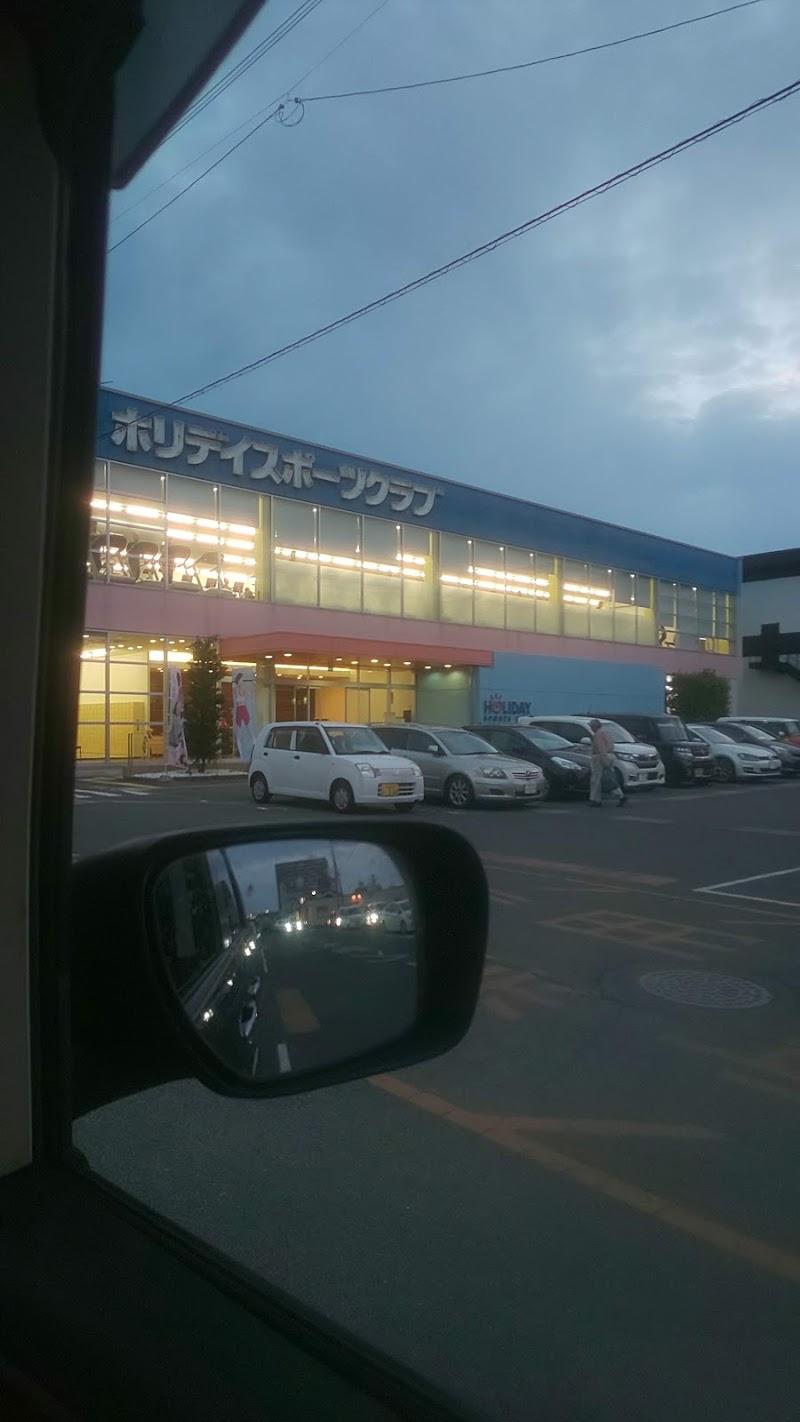 大牟田 クラブ ホリデイ スポーツ