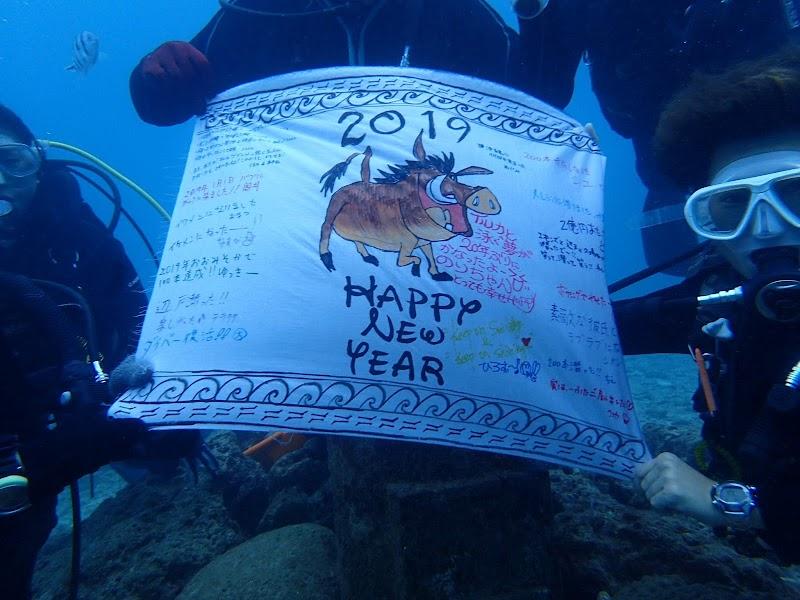 沖縄体験ダイビングなら 沖縄バブルボックス・ダイバーズ