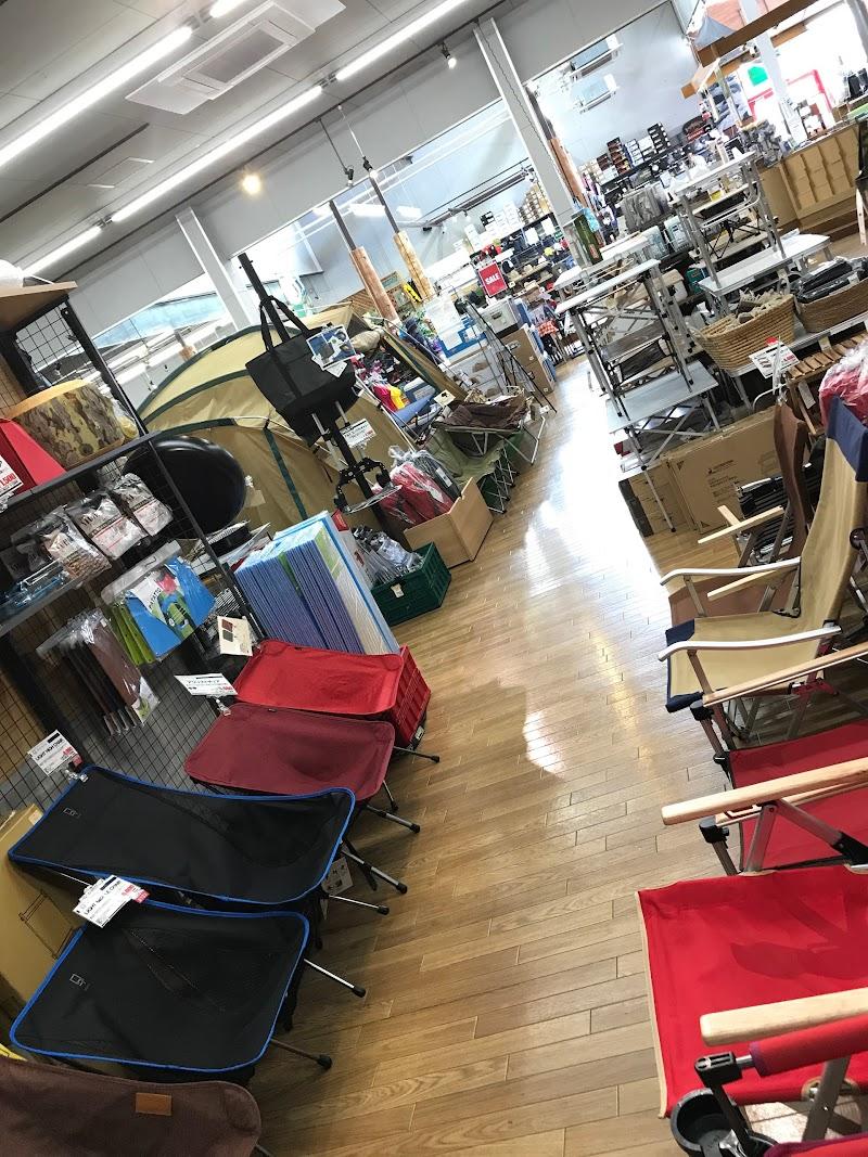 WILD-1 水戸店