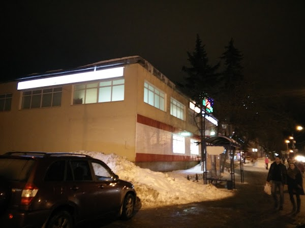 Магазин детской одежды «Кораблик» в городе Егорьевск, фотографии