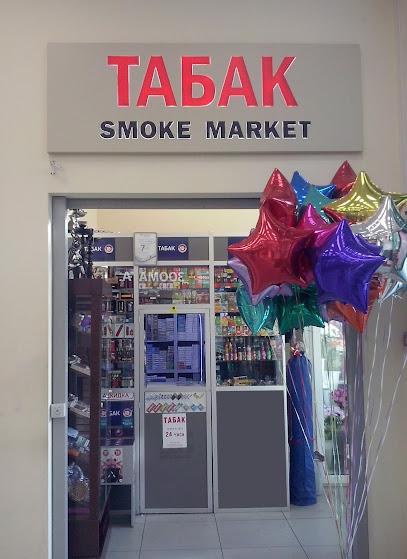 Адрес магазина табачных изделий импорт и экспорт табачных изделий